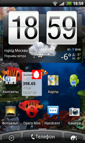 Прошивка Android Revolution HD 2.0.15 HTC Desire HD